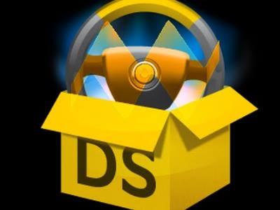 تحميل برنامج جلب وتحديث التعريفات لاى جهاز كمبيوتر Driver Scanner