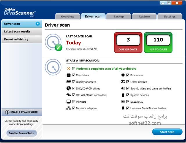 برنامج جلب وتحديث التعريفات لاى جهاز كمبيوتر