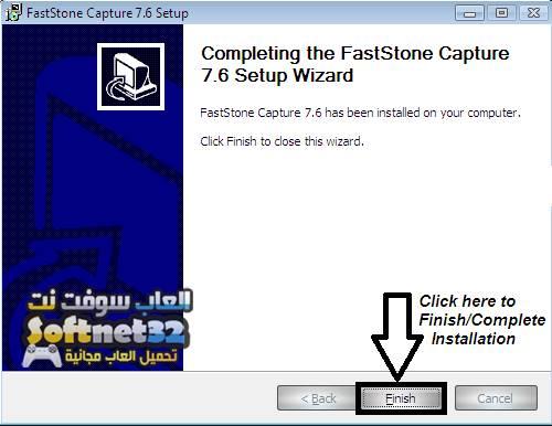 تحميل برنامج تصوير شاشة اللاب توب والكمبيوتر 2018 FastStone Capture