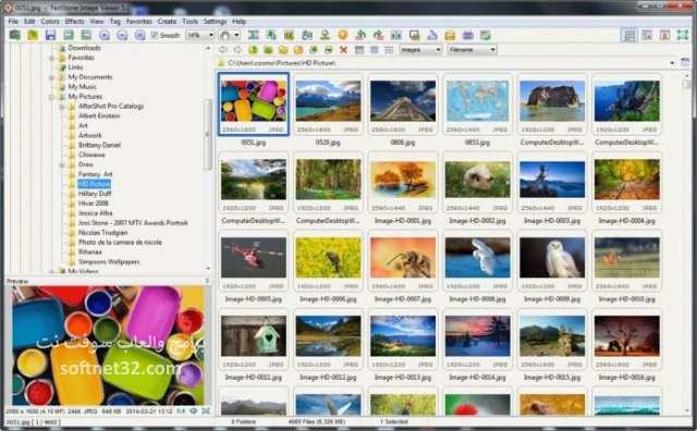 تحميل افضل برنامج تحرير الصور شبيه بالفوتوشوب مجانا MaxView