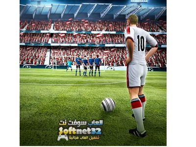 تحميل لعبة كرة القدم الحقيقية ريال فوتبول