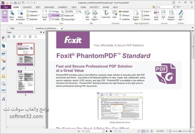Download Foxit PhantomPDF
