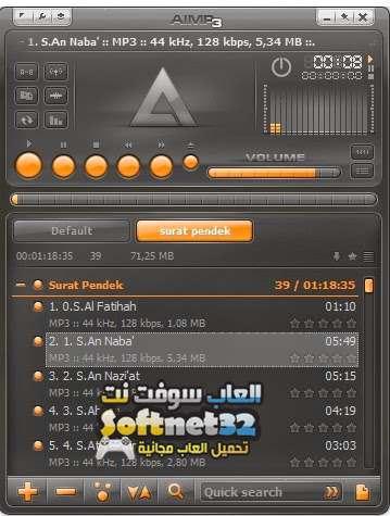 تحميل برنامج مشغل جميع أنواع الصوتيات 2018 Free Music Player