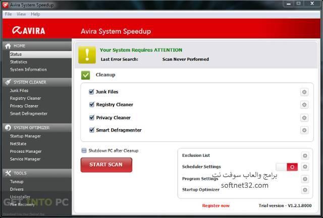 تحميل اقوى برنامج لتسريع الكمبيوتر والالعاب مجانا System SpeedUp