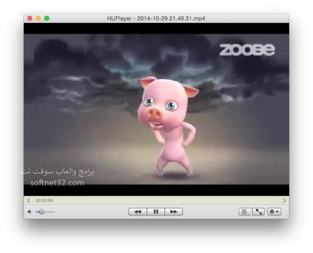 افضل برنامج تشغيل فيديو للكمبيوتر