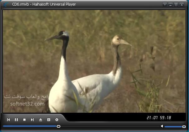 تحميل برنامج لتشغيل الصوت والفيديو علي الكمبيوتر بدقة رائعة HUPlayer