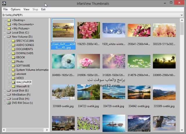 برنامج عرض الصور المتحركة للويندوز 7