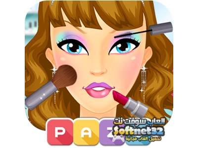 تحميل احلى لعبة صالون مكياج بنات وقص شعر Makeup Girls