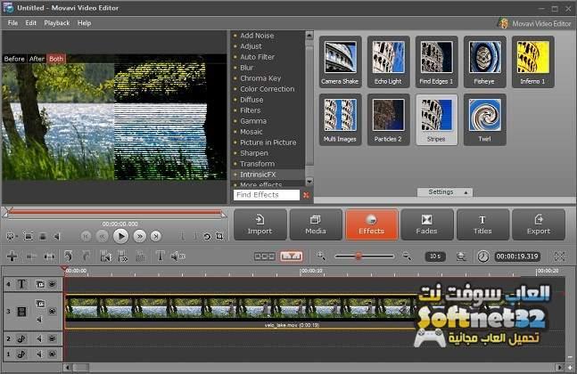 تحميل برنامج تعديل الفيديو المقلوب واضافة المؤثرات Movavi Video Editor