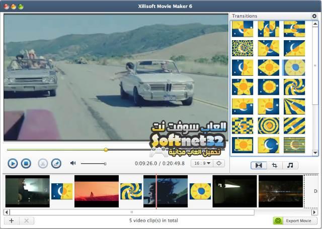 برنامج مونتاج الفيديو واحتراف الإخراج والمونتاج