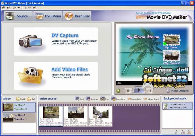 تحميل برنامج إنتاج الفيديوهات والأفلام بجودة عالية Movie Maker 2018