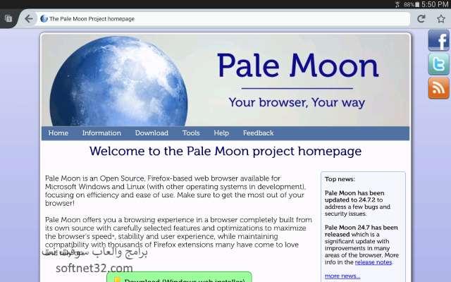 تحميل أفضل متصفح انترنت بسرعة خيالية مجانا للكمبيوتر والاندرويد