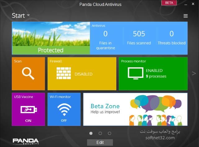 تحميل أفضل برنامج مضاد فيروسات مجانى سريع التحميل Panda Antivirus