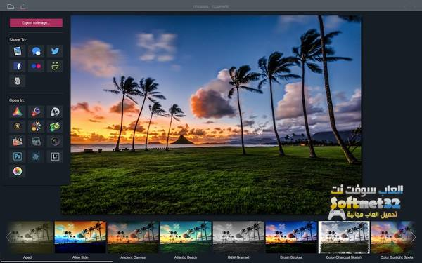 تنزيل برنامج تحرير وتعديل الصور