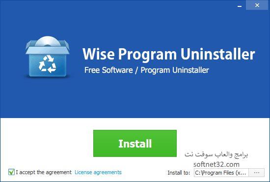 حذف البرامج من جذورها ويندوز 7
