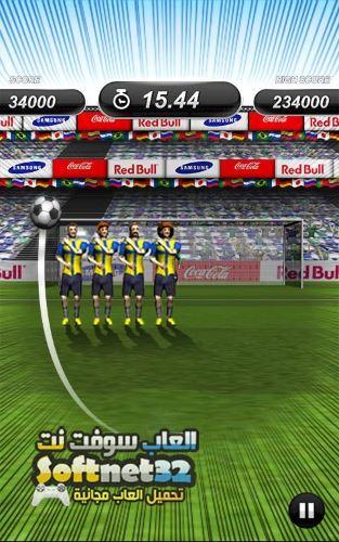 تحميل العاب كرة قدم فوتبول كاس العالم للكمبيوتر Download Football