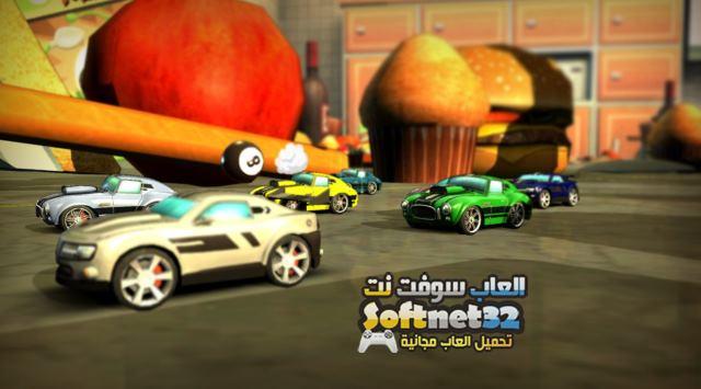 تحميل العاب كمبيوتر - أفضل لعبة سباق سيارات مجانا Super Cars