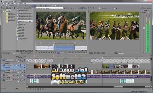 تحميل برنامج مونتاج فيديو سهل الاستعمال