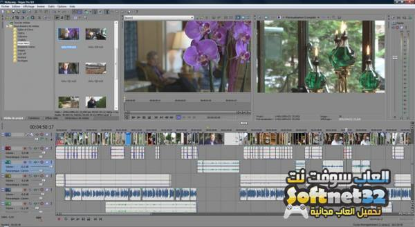 تحميل برنامج صناعة وتحرير ومونتاج الفيديو 2018 Video Editing VEGAS