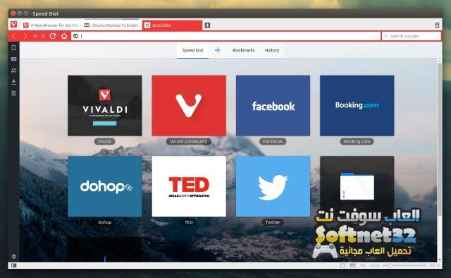 تحميل أسرع متصفح انترنت 2018 مجاني وبرابط مباشر Vivaldi Browser