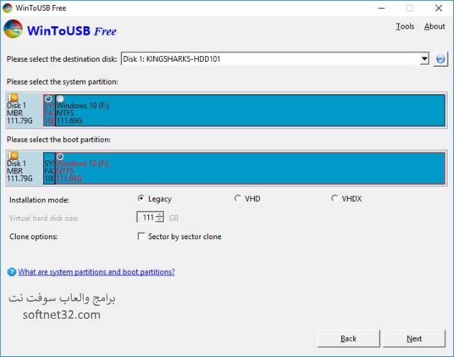 تحميل برنامج تسطيب جميع اصدارات الويندوز من الفلاشة WinToUSB