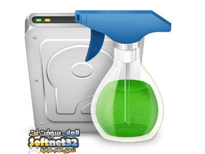 تحميل برنامج تنظيف أقراص جهاز الكمبيوتر بشكل شامل Disk Cleaner