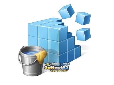 تحميل برنامج تنظيف الجهاز ويندوز 7