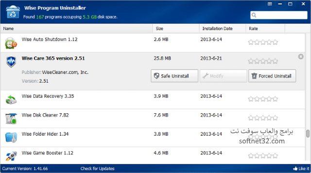 تحتحميل برنامج حذف البرامج من جذورها عربي مجاناميل برنامج حذف البرامج من جذورها عربي مجانا