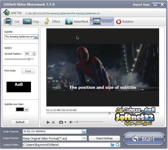 تحميل برنامج انتاج وصناعة الفيديوهات والأفلام