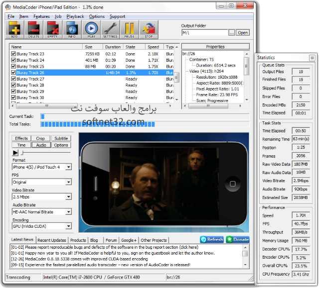 برنامج لتحويل جميع صيغ الفيديو الى dvd