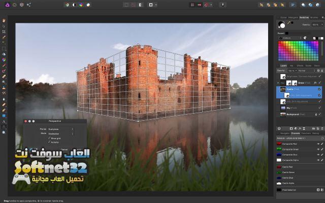 تحميل برامج تعديل الصور للاندرويد