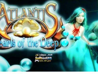 تنزيل ألعاب كمبيوتر مجانا برابط مباشر Pearls of the Deep
