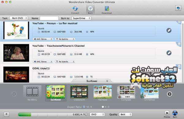 تحميل أفضل برنامج لتحويل جميع صيغ الفيديو 2018 Format Factory