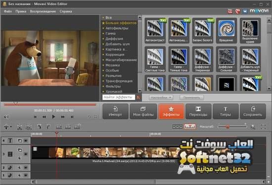 تحميل برنامج تعديل الفيديو للاندرويد