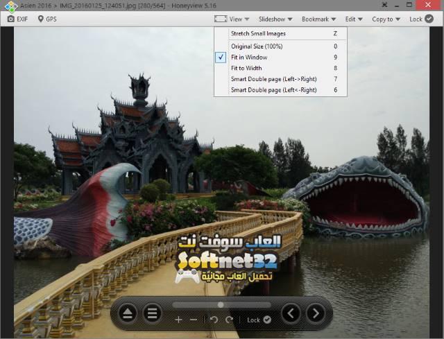 تحميل برنامج عرض الصور