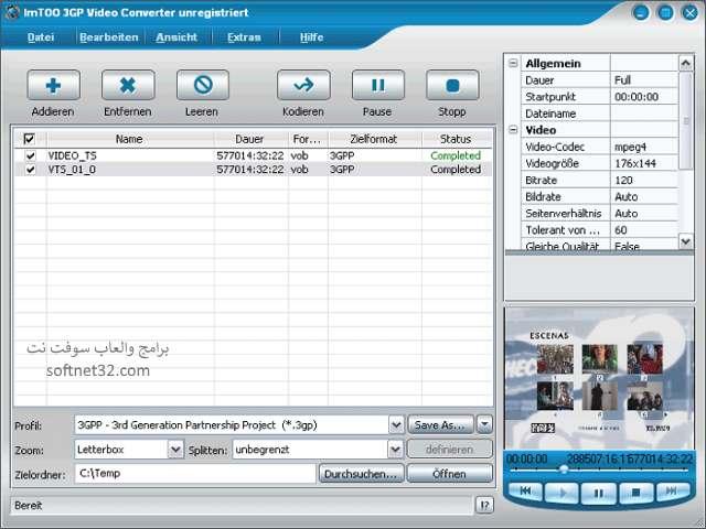 تحميل برنامج تحويل صيغ الفيديو الى dvd مجانا