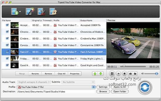 تحميل برنامج تحويل صيغ الفيديو الى dvr