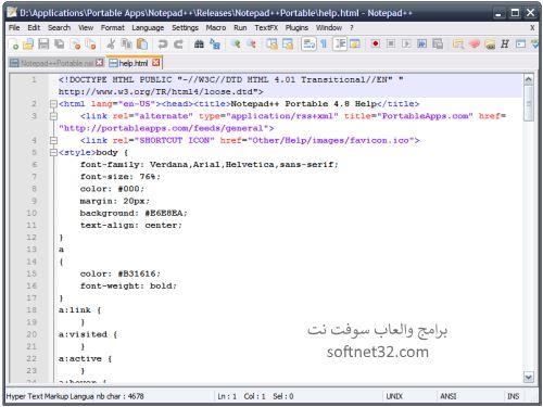 تحميل برنامج تحرير النصوص للاندرويد