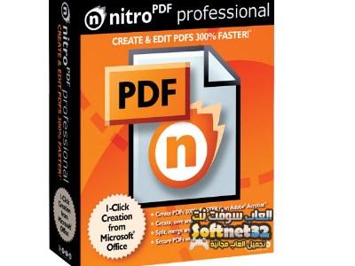 تحميل برنامج قرائة وتحرير ملفات PDF علي الكمبيوتر Nitro PDF