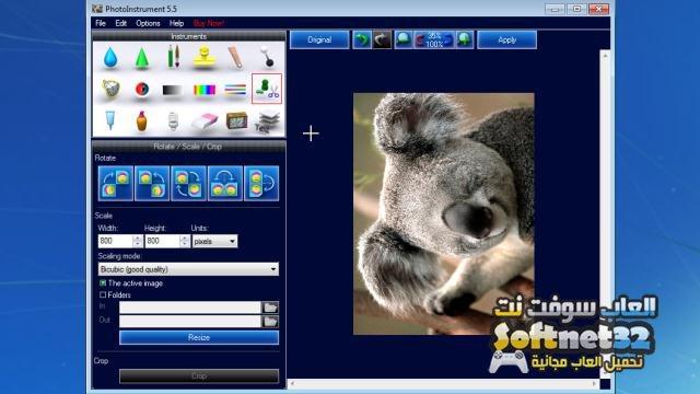 تحميل برنامج تعديل الصور والكتابه عليها