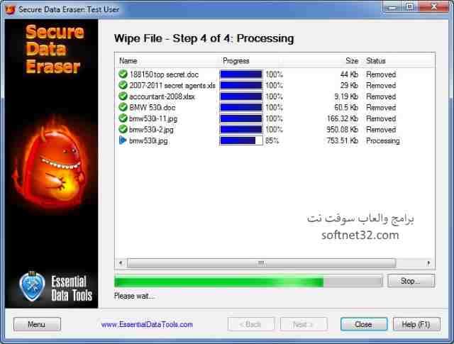 برنامج تنظيف الجهاز من الفيروسات ويندوز