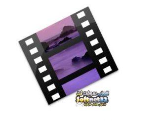 برنامج تعديل الفيديو للايفون