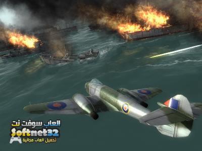 تحميل العاب حرب طائرات الهليكوبتر للكمبيوتر Air Invasion