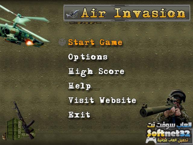 تحميل العاب حرب طائرات الهليكوبتر للكمبيوتر مجانا كاملة