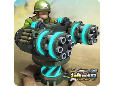 تحميل ألعاب استراتيجية حربية لصوص الحرب Alien Creeps