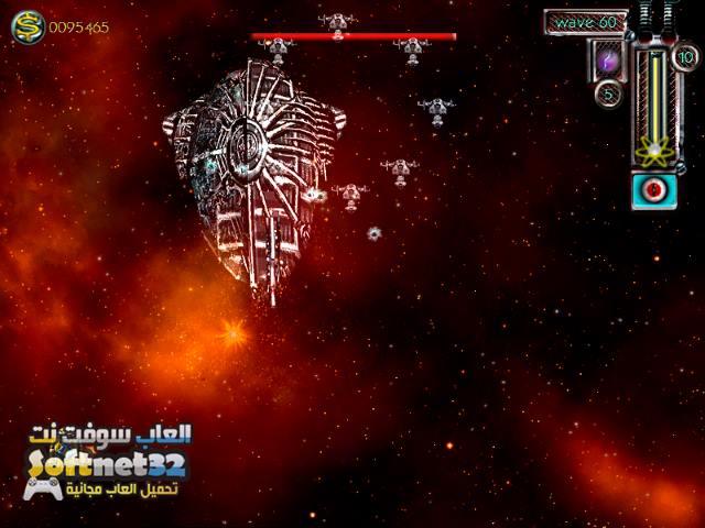 تحميل لعبة سفينة الفضاء