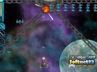 تحميل لعبة حرب الفضاء مجانا للكمبيوتر