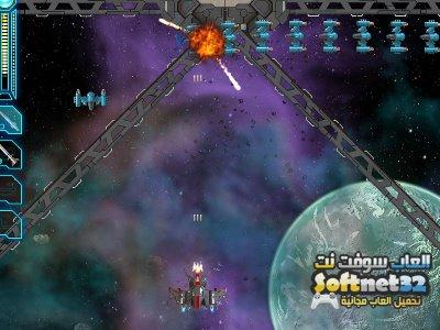 تحميل لعبه الاكشن حرب طائرات الفضاء مجانا Arcadrome