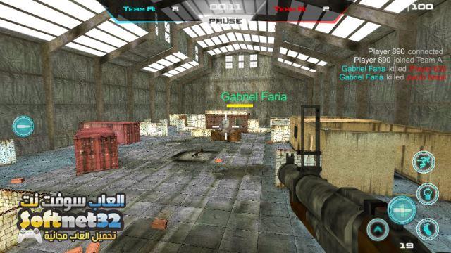 تحميل العاب كمبيوتر قنص وتصويب للاندرويد خط الهجوم Assault Line