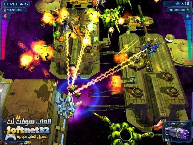 تحميل لعبة حرب أبطال الفضاء مجانا للكمبيوتر Astro Avenger